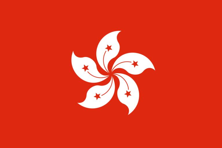 هونج كونج | Hong Kong