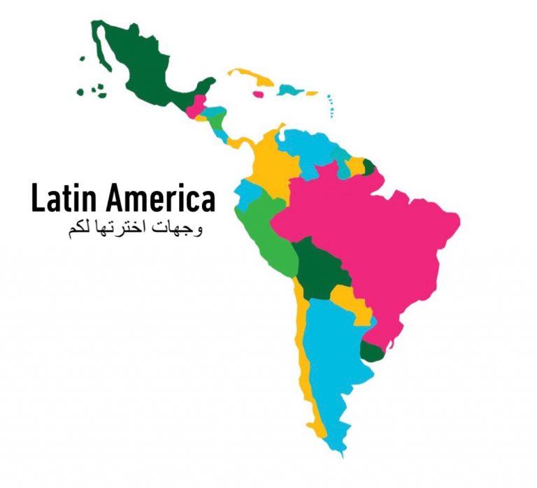 وجهات اخترتها لكم من رحلتي لـ أميركا الجنوبية 2019
