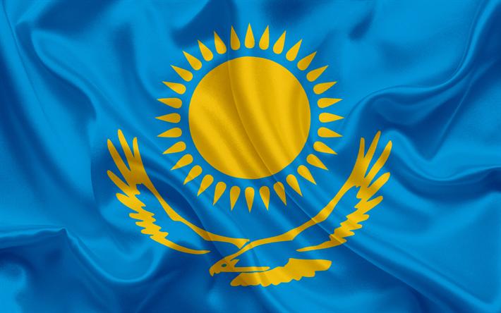 إعفاء رعايا مملكة العربية السعودية والبحرين عن تأشيرات دخول كازاخستان