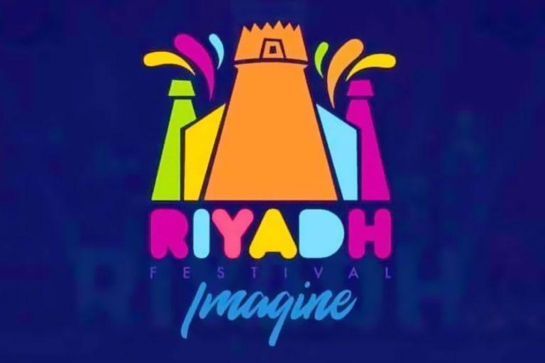 موسم الرياض   Riyadh season
