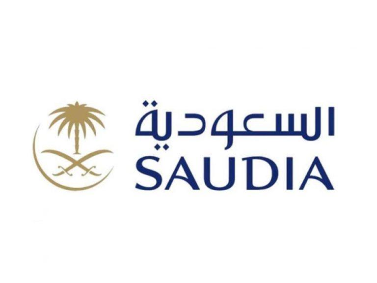 الخطوط السعودية تنفي تحديد موعد لاستئناف رحلاتها