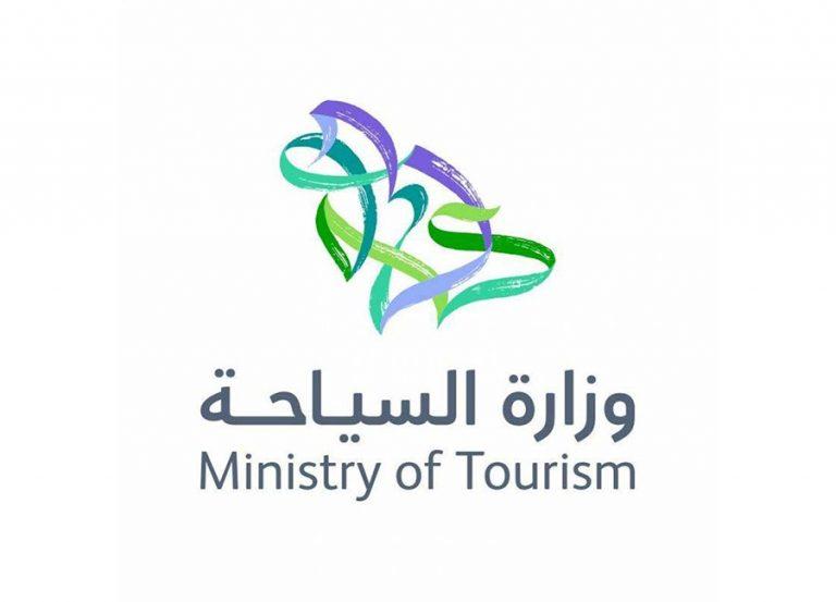 السماح للحاصلين على التأشيرة الأوربية والأمريكية بالحصول على تأشيرة سياحية من مطارات المملكة العربية السعودية